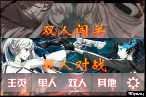 幻想纹章1.7