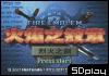 火焰纹章:烈火之剑中文版