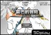 dnf2.9中文破解版